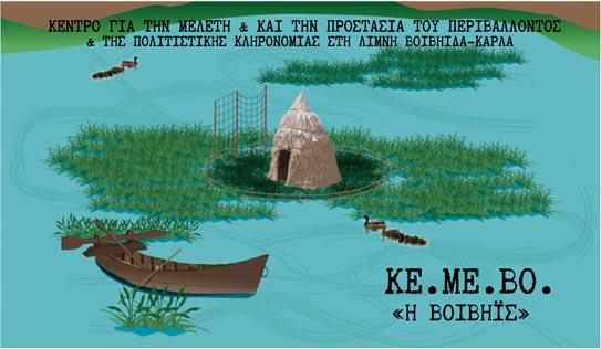 kemevo_cover_a