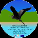 Logo_kamakebedepi